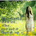 New Heart touching Love Quotes In Hindi