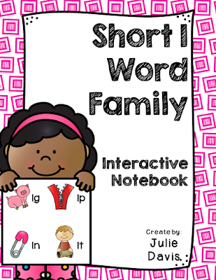 https://www.teacherspayteachers.com/Product/Short-I-Word-Family-Interactive-Notebooks-Bundle-2505995