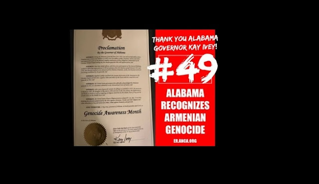 Η Αλαμπάμα αναγνώρισε τη Γενοκτονία Ελλήνων, Αρμενίων, Ασσυρίων