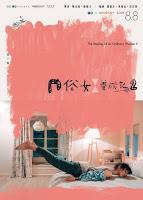Nhật Ký Đào Tạo Tục Nữ Phần 2 - The Making of an Ordinary Woman 2