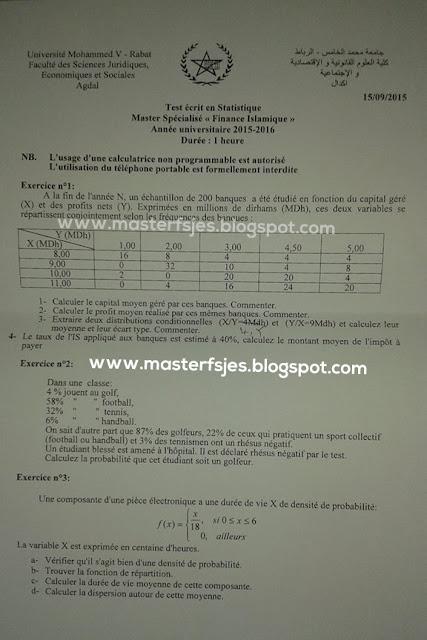 Concours d'accès au Master Finance Islamique 2014-2015 fsjes agdal