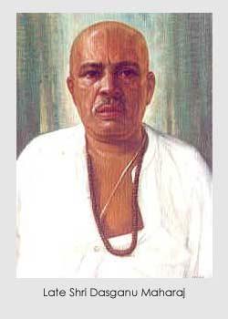 Shri Sai Nath Stavan Manjari (Version 2) - Free Download