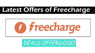 maha loot offer for freecharge