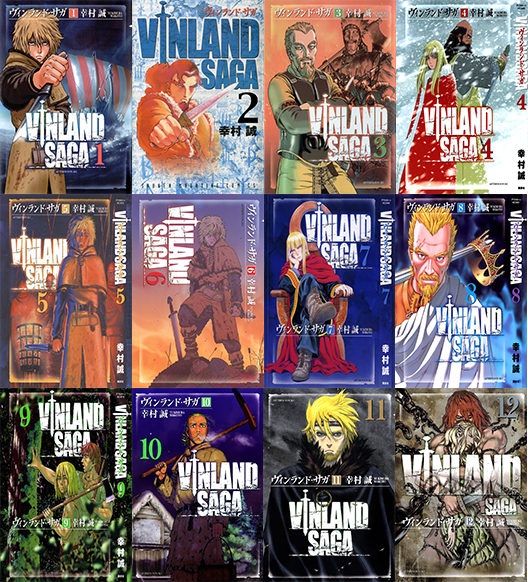 covers+vinland.png
