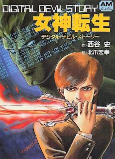 Portada del primer título de la serie Digital Devil Story de Aya Nishitani