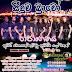 SEEDUWA BRAVO LIVE IN RAJANGANAYA 2017-09-18