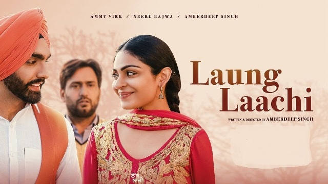 Film Review | Laung Laachi | Neeru Bajwa | Ammy Virk | Amberdeep