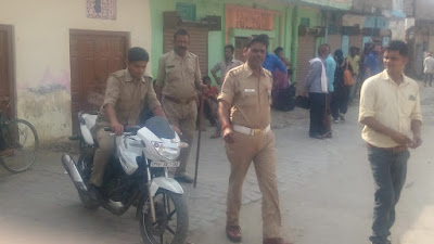 Police Not Listening Nagar Nigam Officer Uttar Pradesh
