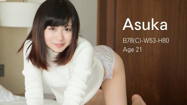JagCutd Asuka No.01 03030
