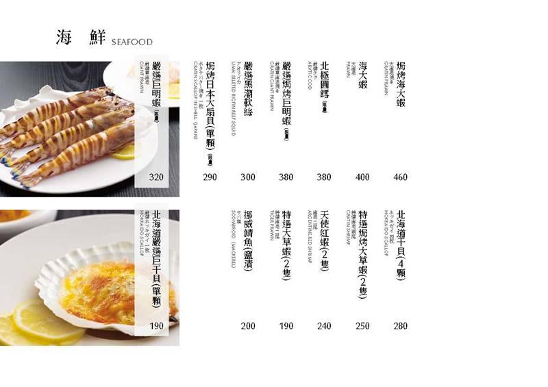 屋馬燒肉-國安店 中科米平方商場 最好訂位的屋馬 - 出發吧! 沃爾夫.