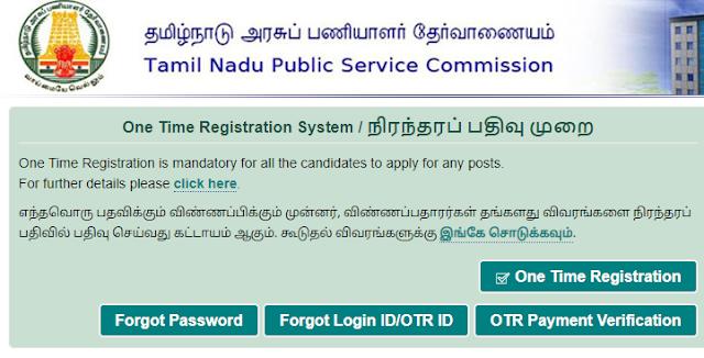 TNPSC 1199 Group 2 Posts Notification- Apply online at tnpsc.gov.in