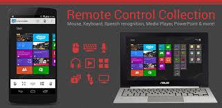 اليكم اقوى برنامج Remote Control PRO للتحكم فى الشبكات برابط مباشر