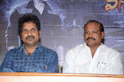 Vasudhaika 1957 movie press meet gallery-thumbnail-3