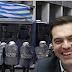 Αθώοι 18 αστυνομικοί στην μήνυση που τους είχε καταθέσει ο Αλέξης Τσίπρας!