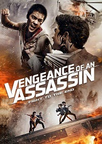 Watch Vengeance of an Assassin (Rew thalu rew) Online Free in HD