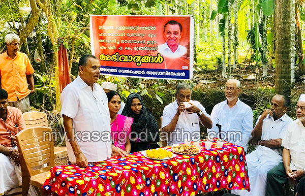 Kerala, News, Kasargod, Lesyath Bridge construction inaugurated.