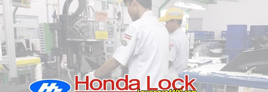 Lowongan Kerja MM2100 - PT. Honda Lock Indonesia Agustus 2020