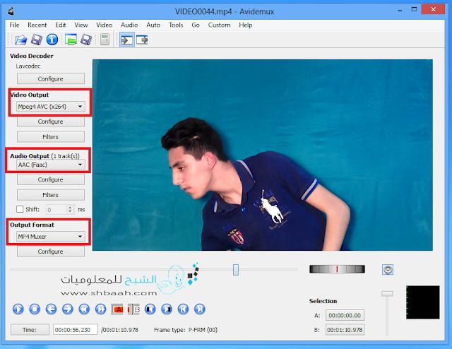 شرح بالصور لبرنامج Avidemux لضغط مساحة الفيديو دون المساس بجودته