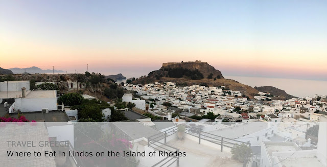 Travel Greece. Where to eat in Lindos on the island of Rhodes