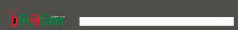 মাষ্টার অফ এস ই ও সিরিজ (প্রথম-খণ্ড) সার্চ ইঞ্জিনের কাযর্প্রণালী - দ্বিতীয় অধ্যায়