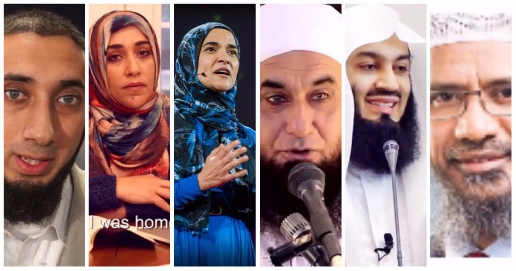 islamic scholars people that we muslims I have always found it fascinating to read the various pity pieces about muslim women how we need islamic scholars we are told that people online.