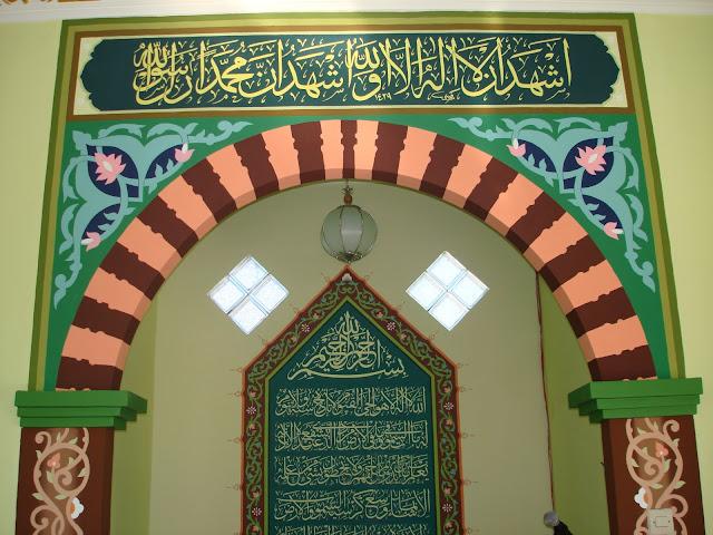 Postingan ini bermaksud untuk menampilkan kumpulan galeri hasil karya  Kumpulan Galeri Lukisan Kaligrafi Indah pada Masjid