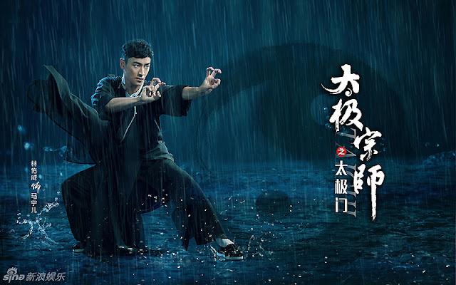 Lin You Wei in Taichi