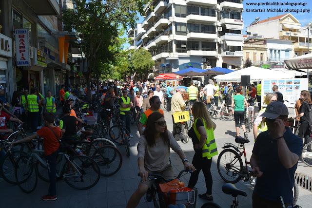 Όλη η Κατερίνη... ποδήλατο!!! Στην σημερινή πανελλαδική ποδηλατοδρομία που διοργάνωση η Ποδηλατική Απόδραση Πιερίας. (ΦΩΤΟΓΡΑΦΙΕΣ!!!)