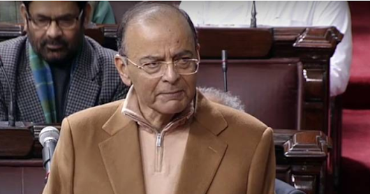 RAJYA SABHA 10% QUOTA BILL FOR THE GENERAL CATEGORY LIVE UPDATES HINDI