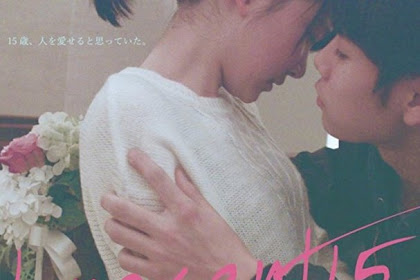 Sinopsis Innocent 15 / Inosento 15 / イノセント15 (2016) - Japanese Movie