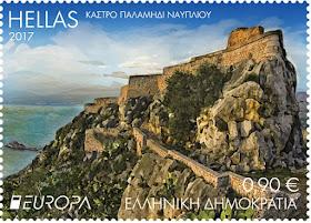 Φιλοτελική έκθεση γραμματοσήμων των ΕΛΤΑ για τα κάστρα της Ευρώπης με Παλαμήδι και Μεθώνη