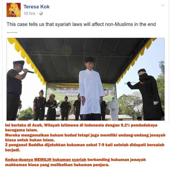 RUU355: Teresa Kok Cuba Mengelirukan Hukuman Sebat Terhadap Penganut Buddha Di Aceh - Menimbulkan Ketakutan Bukan Islam Malaysia