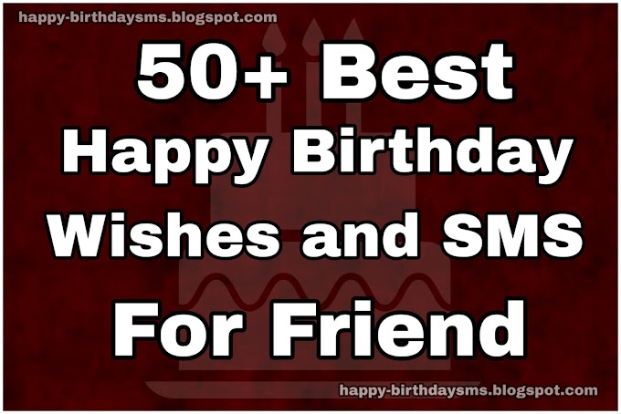 50+ Best Birthday Message to a Friend for Wishing Your Friend Birthday All [Hand Picked]