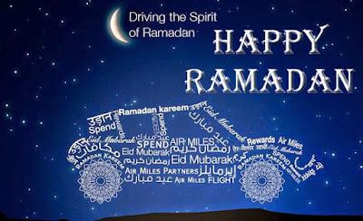 Ramadan Kareem Dp