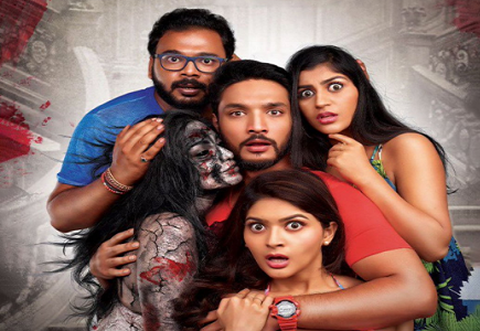 Iruttu Araiyil Murattu Kuthu Tamil Movie