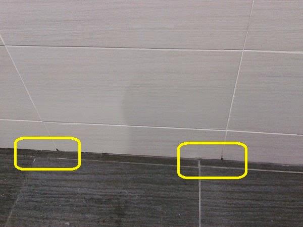 Cara Pemasangan Sambungan Jubin Lantai Dan Dinding Yang Tidak Kemas