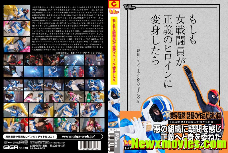 javhd-TBXX-21 What Happens when an Evil Combatant Disguises as a Justice Heroine? HQ