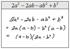 OpenAlgebra.com: Introduction to Factoring and Factor by
