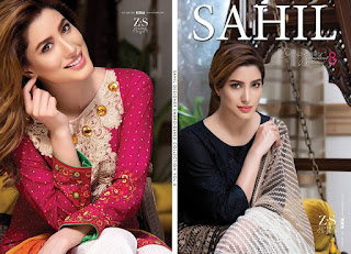 Sahil-embroidered-collection-2017-eid-dresses-by-zs-textiles-1