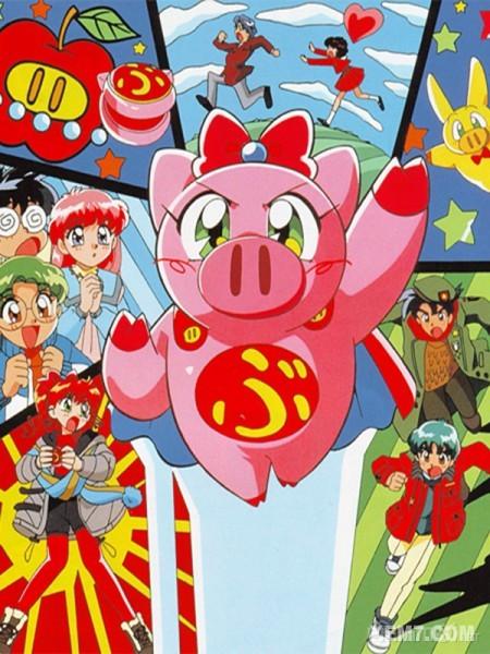 Hiệp Sĩ Lợn