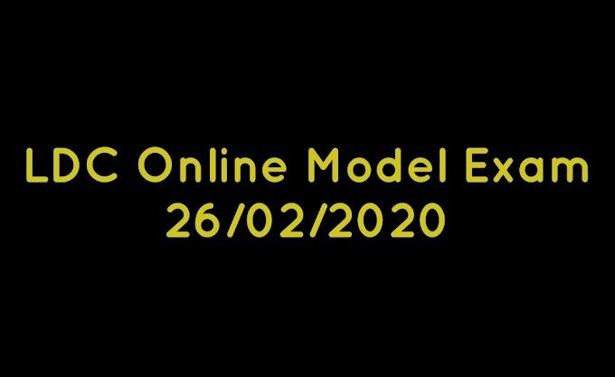 LDC Online Model Exam  26/02/2020