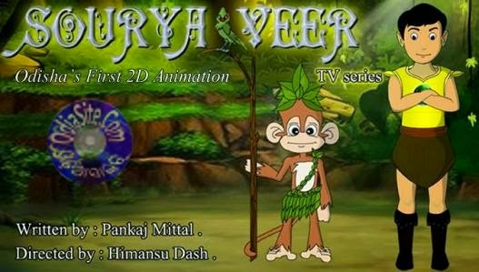 sourya veer cartoon animation