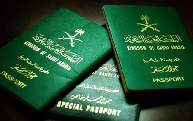 جواز-السفر-السعودي