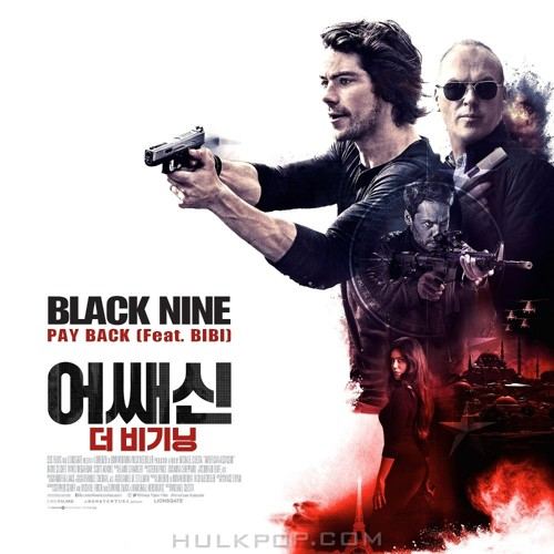BLACK NINE – 어쌔신 더 비기닝 – Single