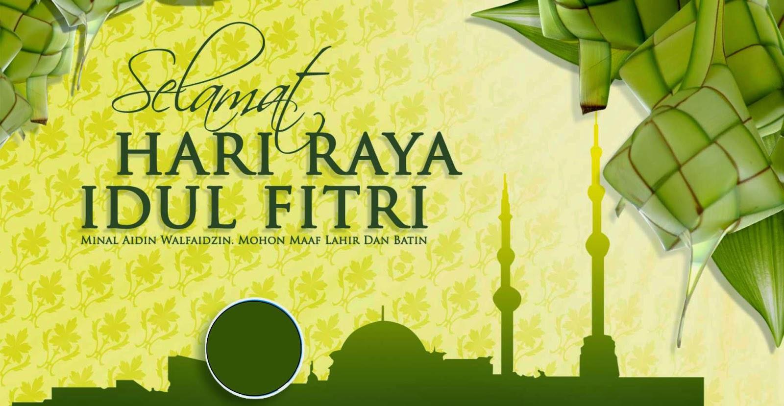 Kaligrafi Idul Fitri Gambar Islami