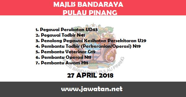 Jawatan Kosong di Majlis Bandaraya Pulau Pinang (MBPP)