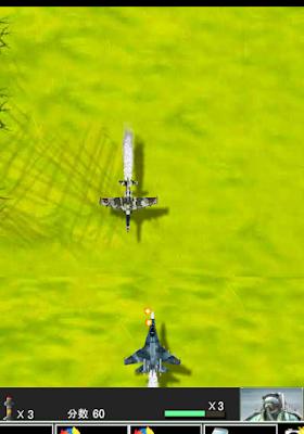 王牌空戰V2.7,Flash版F22猛禽FTG!