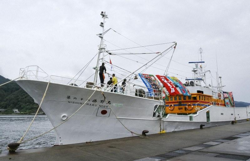 68. Nishino Maru
