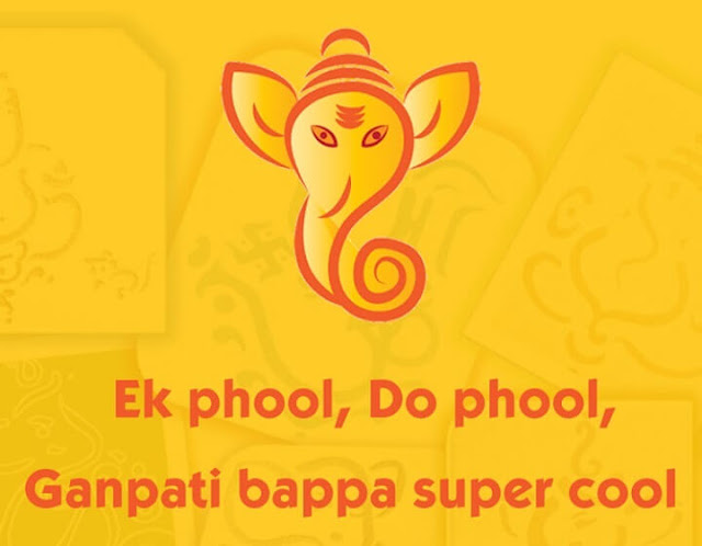 Ek phool Do Phool Ganpati bappa super cool