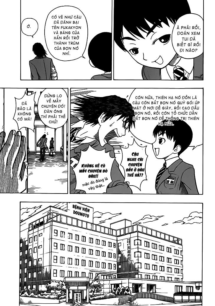 Takamagahara chap 6 trang 4